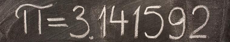 Что такое число Пи или как ругаются математики?