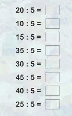 как делить на 5 быстро